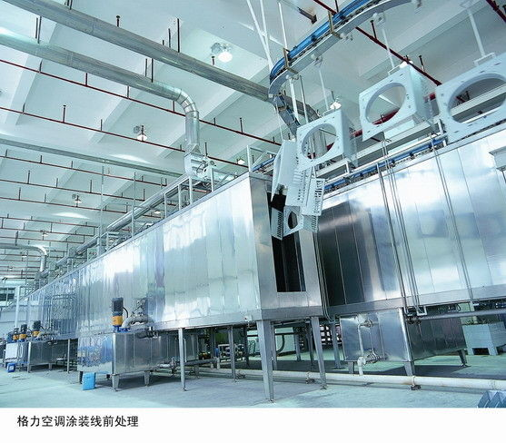Industrial Powder Coating Line Painting Equipment For Home Appliances