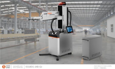 China 6 Axis Industrial Robot For Sheet-metal Workshop , 360º Beam Rotation Angle supplier